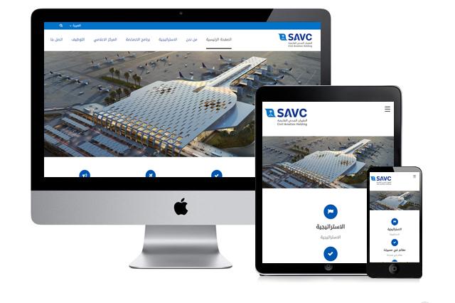 SAVC-hybridtechpk-project-image1